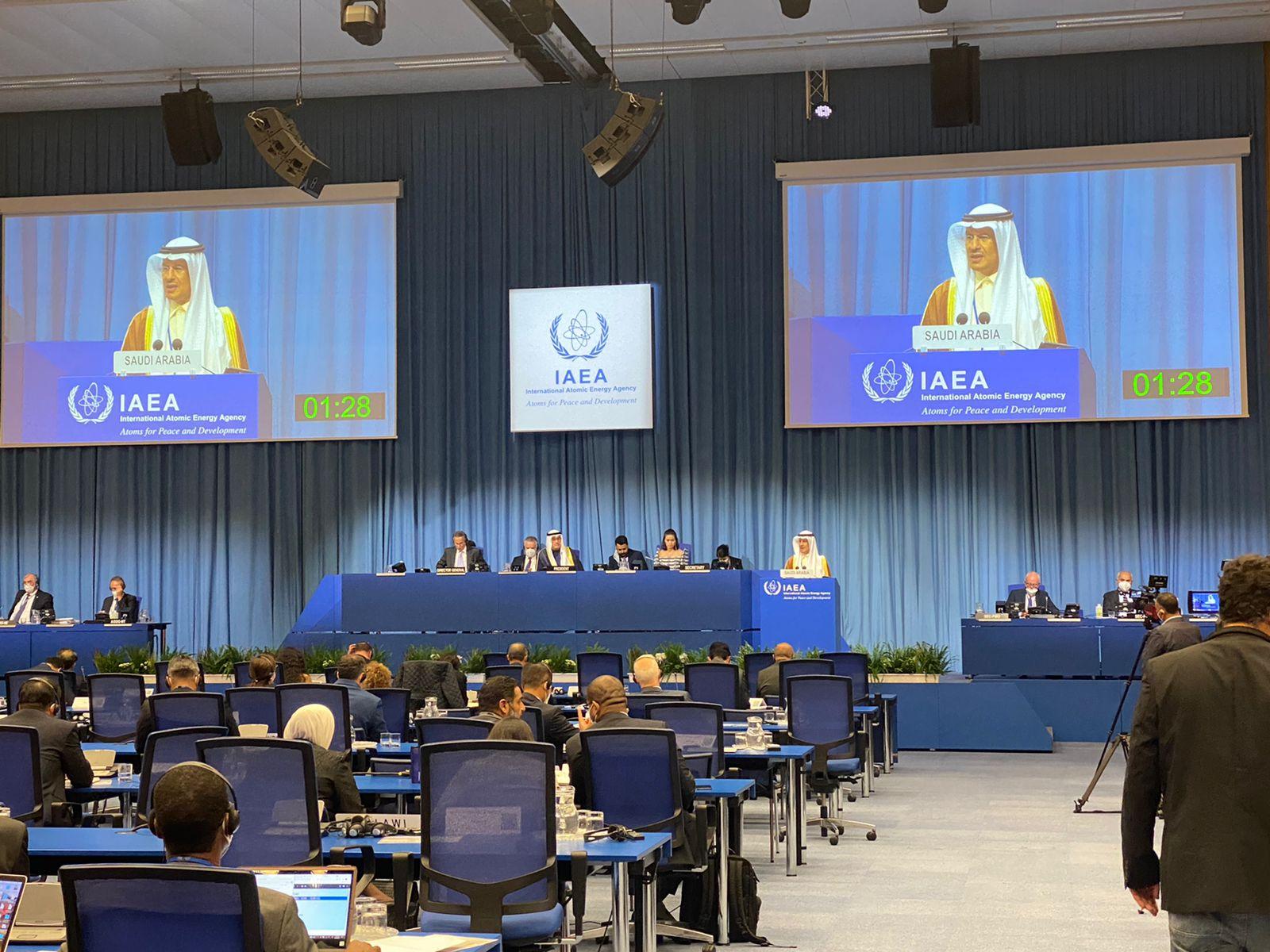 وزير الطاقة السعودي - وكالة الطاقة الذرية