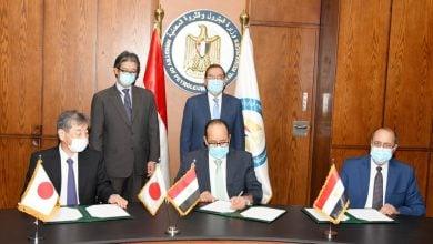 Photo of مصر تستعين بخبرات تويوتا اليابانية في إنتاج الأمونيا الزرقاء