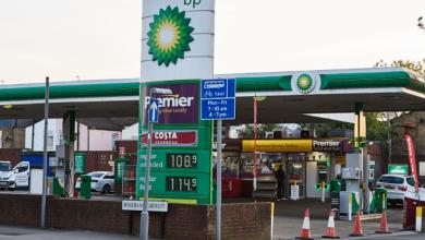 Photo of بي بي تغلق محطات وقود في بريطانيا بسبب نقص البنزين