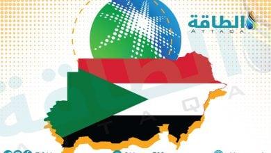 "Photo of تأجيل ""الاتفاق التاريخي"" بين أرامكو والسودان.. و3 عقبات تهدد بفشله"