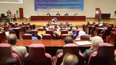"Photo of برعاية ""الطاقة"".. انطلاقة مميزة لمؤتمر الهيدروجين في موريتانيا"