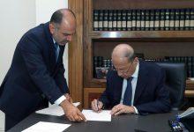 Photo of رسميًا.. إقرار تشكيل الحكومة اللبنانية برئاسة ميقاتي.. ووليد فياض وزيرًا للطاقة