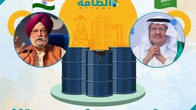 Photo of وزير الطاقة السعودي يتلقى اتصالًا من وزير النفط الهندي