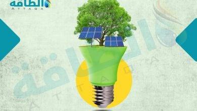 Photo of 22 مليار دولار لتنفيذ أكبر مشروع طاقة شمسية وتخزين بطاريات عالميًا