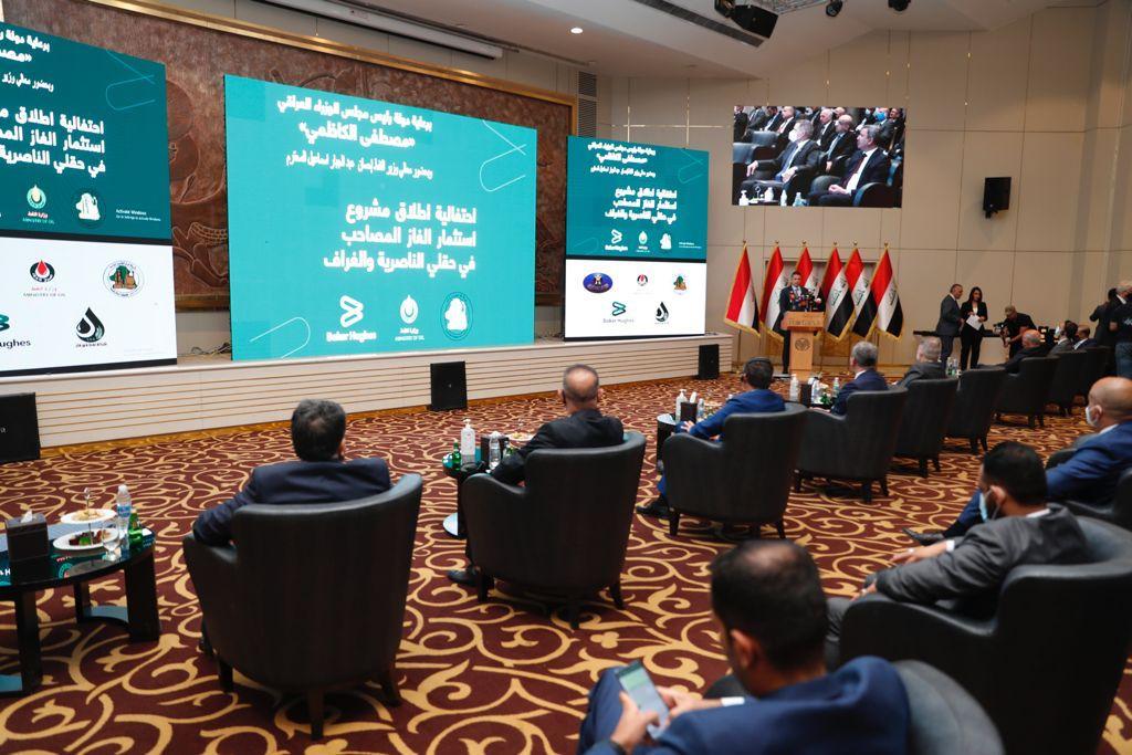 جانب من مراسم إطلاق مشروع استثمار الغاز - الصورة من وزارة النفط العراقية