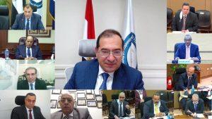مصر - وزارة البترول