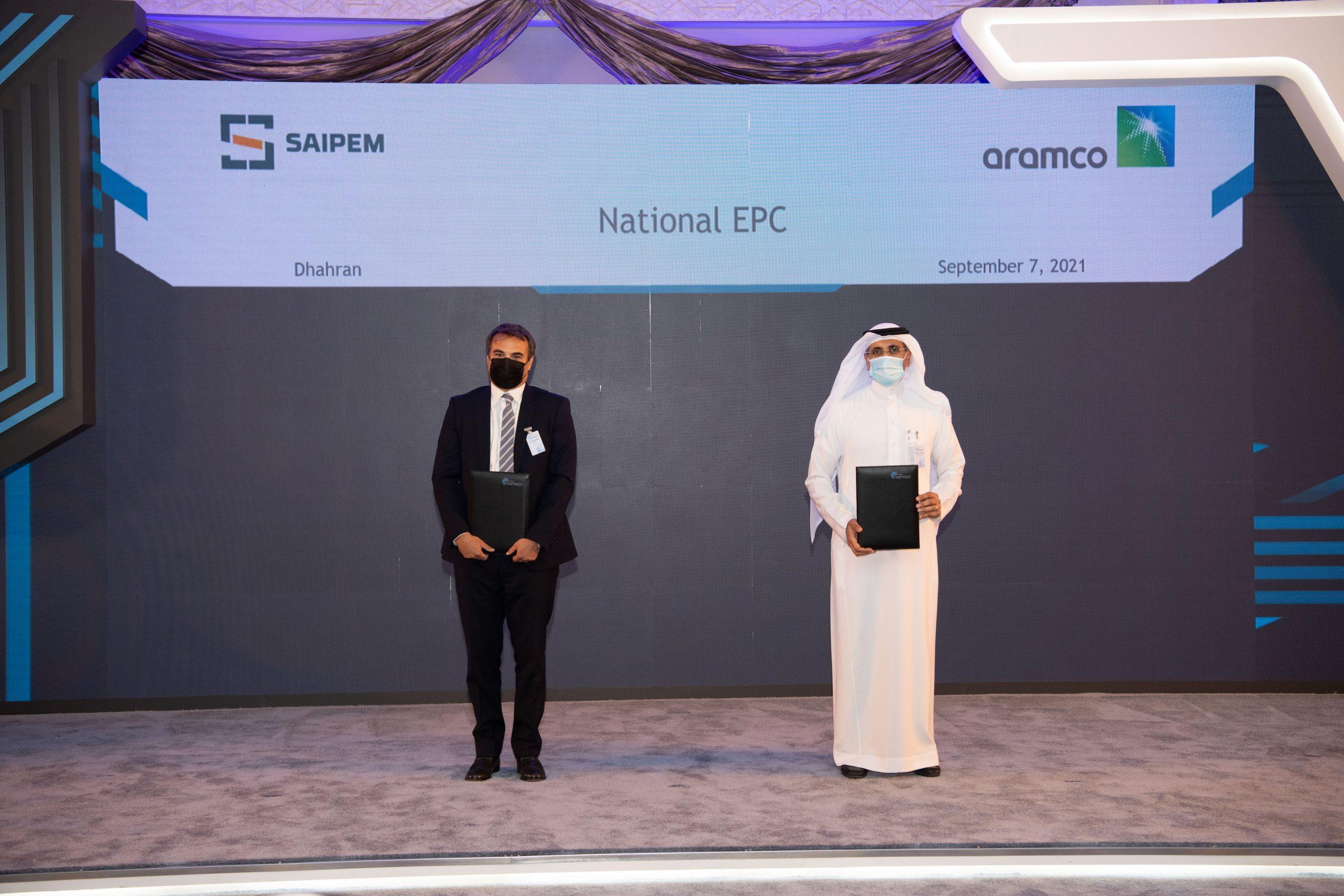 جانب من توقيع الاتفاقية بين سايبم وأرامكو السعودية