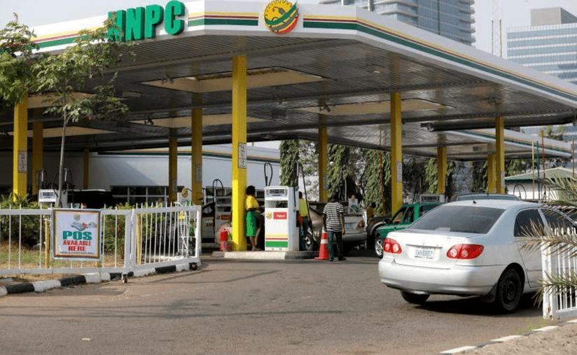 شركة النفط النيجيرية