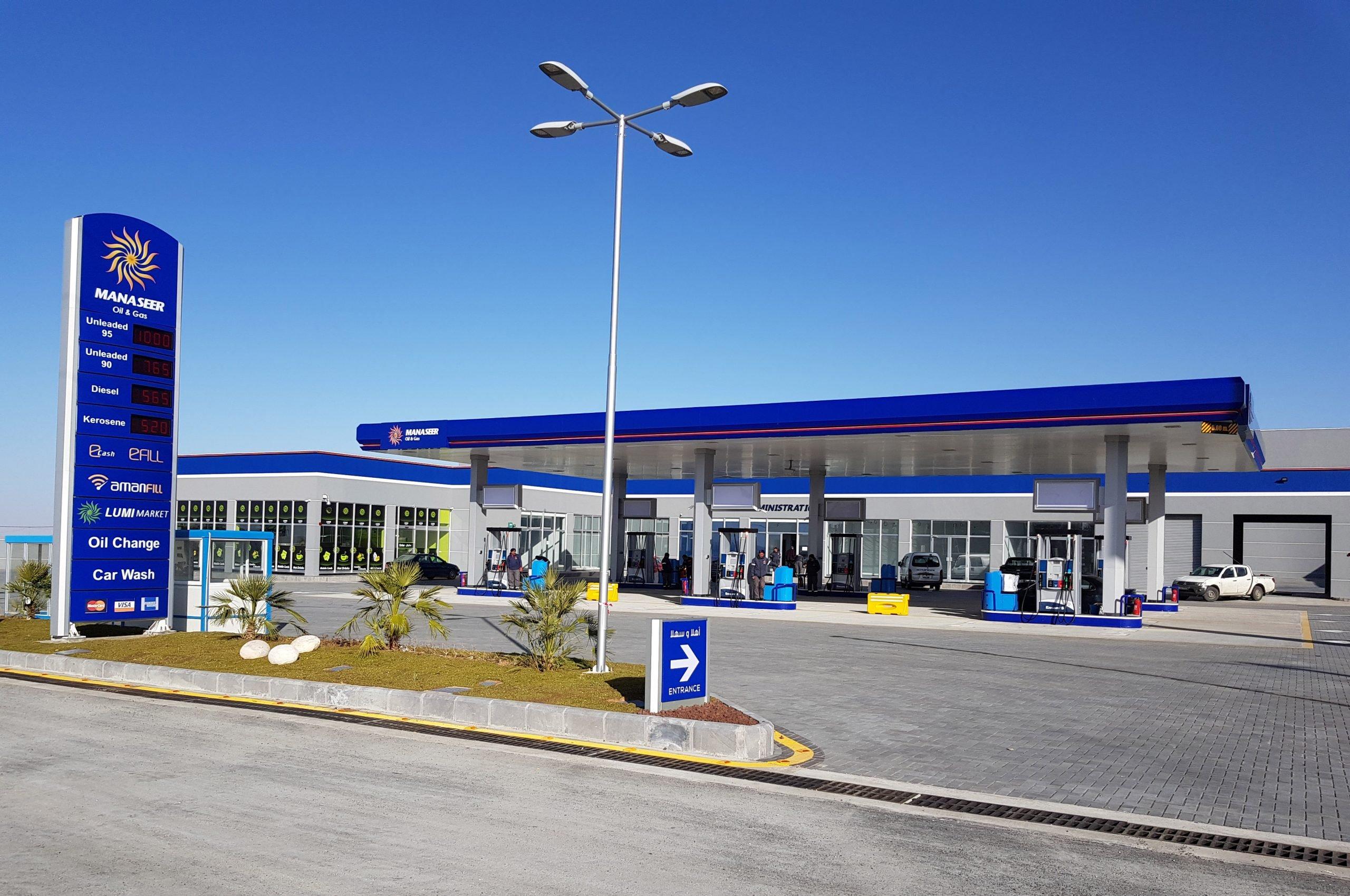 أسعار الوقود في الأردن