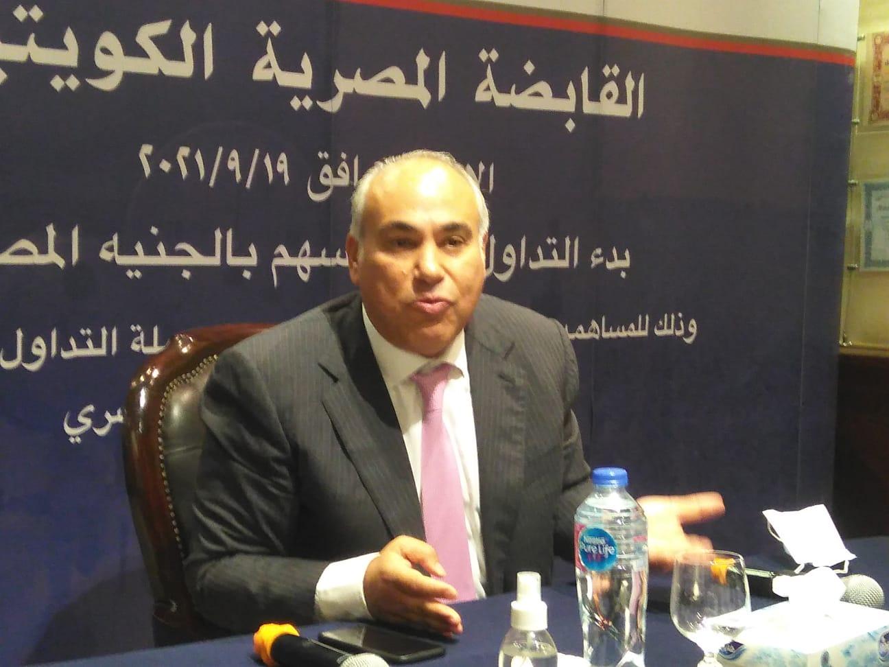 الشركة القابضة المصرية الكويتية - شريف الزيات خلال المؤتمر الصحفي