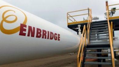 Photo of إنبريدج الكندية تستحوذ على أكبر محطة لتصدير النفط في أميركا الشمالية