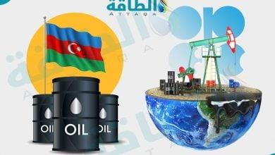 Photo of أذربيجان.. أُمّ صناعة النفط العالمية
