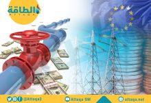 Photo of أسعار الطاقة.. صندوق النقد يتوقع استمرار الأزمة حتى العام المقبل