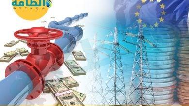 Photo of نقص إمدادات الغاز الطبيعي.. هل يكون الشتاء رحيمًا بأوروبا؟