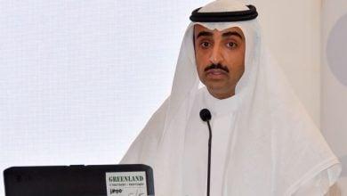 Photo of وزير النفط البحريني: العالم بحاجة لتطوير مشروعات الإنتاج لتلبية الطلب المتزايد على الطاقة