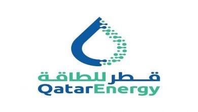 Photo of قطر للطاقة توقع صفقة للاستحواذ على 40% في استكشاف بحري بكندا