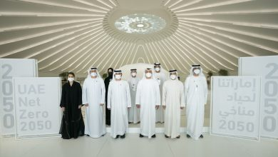 Photo of الإمارات تدشن مبادرة لتحقيق الحياد الكربوني بحلول 2050 (صور)
