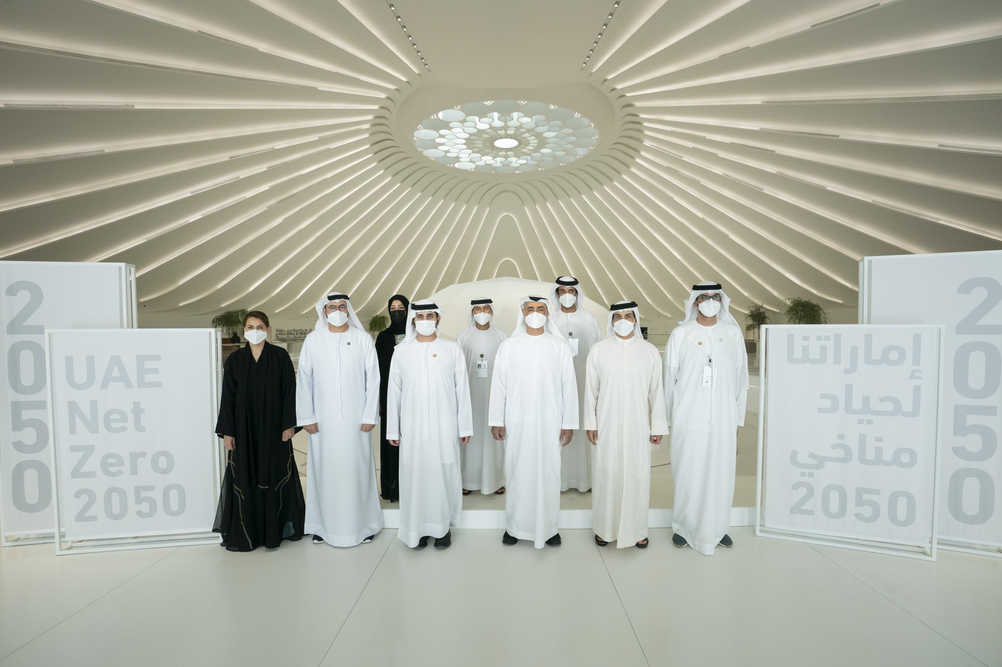 الإمارات - الحياد الكربوني