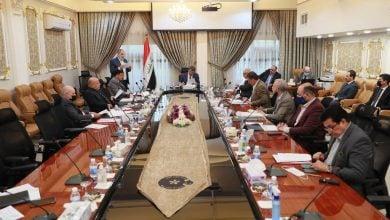Photo of العراق يخطط لتطوير 4 مناطق جديدة لاستكشاف النفط والغاز