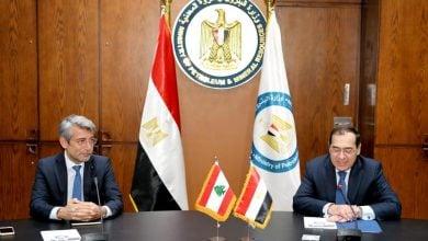 Photo of الغاز المصري.. مباحثات بين القاهرة وبيروت لسرعة وصوله إلى لبنان
