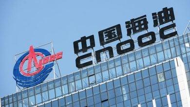 Photo of سينوك الصينية تحقق قفزة في الإيرادات بنسبة 64% في الربع الثالث