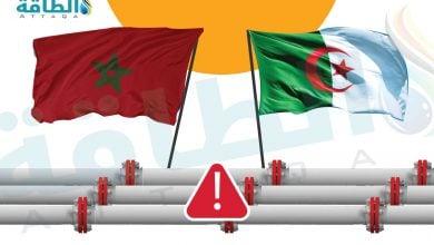 Photo of الجزائر والمغرب.. ننشر تطورات بدائل إمدادات الغاز في ظل التوترات المستمرة