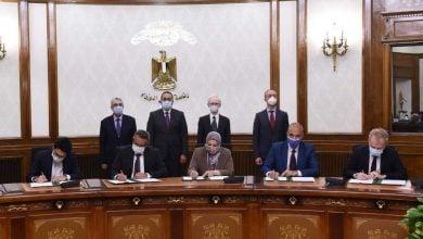 Photo of محطة طاقة رياح جديدة في مصر بتكلفة 600 مليون دولار