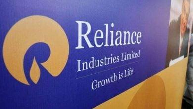 Photo of ريلاينس الهندية تسجل نموًا بـ43% في أرباح الربع الثالث من 2021