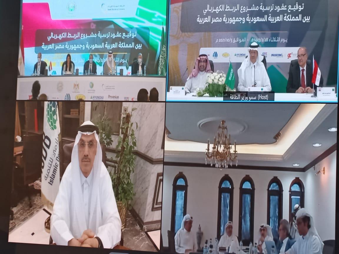 وزير الطاقة السعودي - الربط الكهربائي بين مصر والسعودية