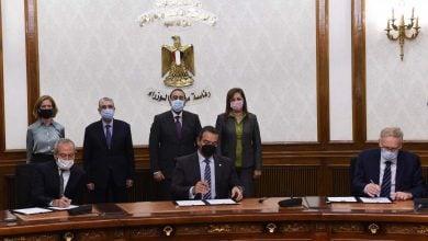"""Photo of مصر توقع اتفاقية لإنتاج الهيدروجين الأخضر مع """"سكاتك"""" و""""فيرتيغلوب"""""""