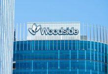 Photo of وودسايد تخفض تقديراتها لاحتياطيات الغاز.. وقفزة كبيرة في الإيرادات