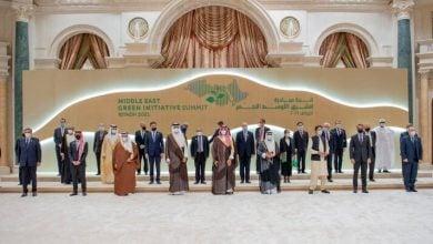 Photo of مبادرة الشرق الأوسط الأخضر.. قادة العالم يحثون على حشد التمويل لضمان تحول الطاقة