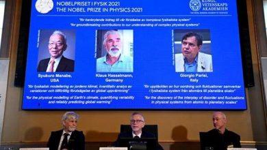 Photo of دراسة حول دور البشر في التغير المناخي تفوز بجائزة نوبل في الفيزياء