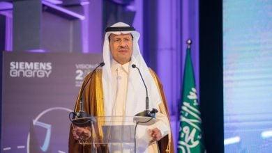 Photo of السعودية تستثمر حقل الجافورة لإنتاج الهيدروجين الأزرق