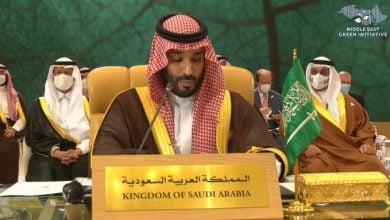 Photo of السعودية تعلن تأسيس صندوق للاستثمار في حلول تقنيات الاقتصاد الدائري