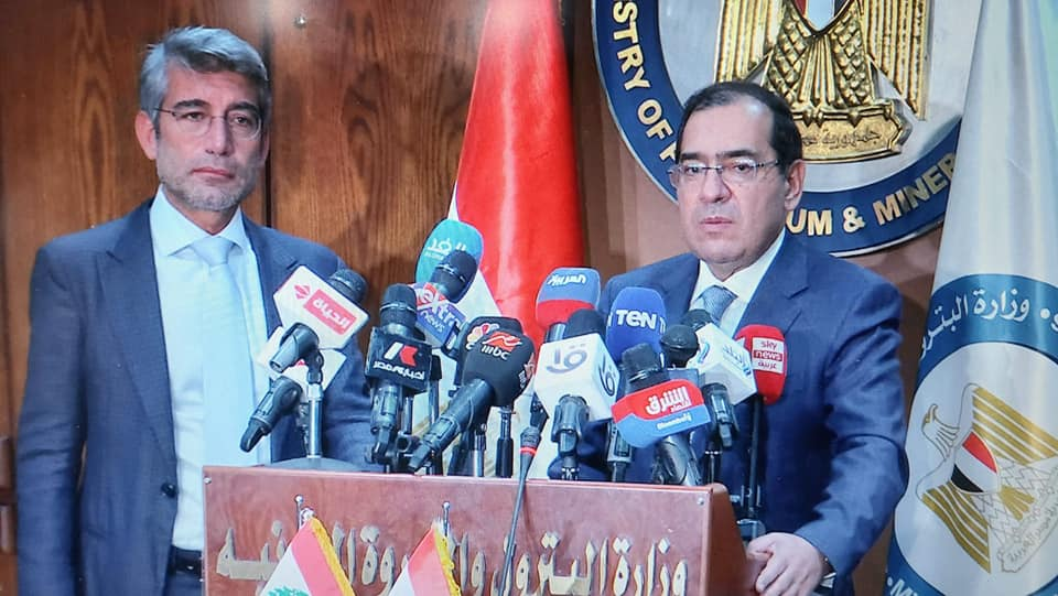 الغاز المصري