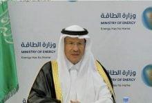 "Photo of وزير الطاقة السعودي: دور أوبك في أسعار النفط ""محدود"".. ونحتاج إلى الاهتمام بأمن الطاقة"