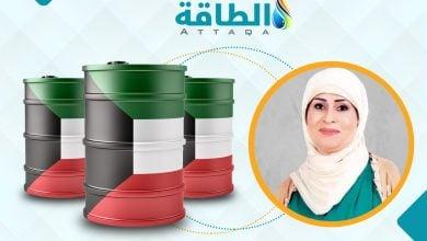 Photo of وزارة النفط الكويتية: ملتقى الإعلام البترولي يهدف لتطوير العمل الخليجي بمجال الطاقة