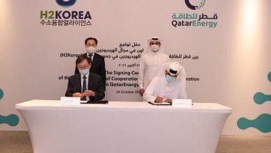 Photo of قطر للطاقة توقع اتفاقية تعاون في مجال الهيدروجين مع تحالف كوري