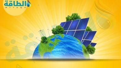 Photo of شراكة بين فرنسا وسنغافورة لاستيراد الطاقة المتجددة من إندونيسيا