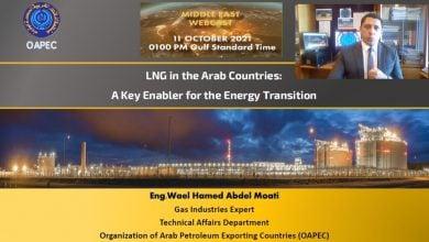 Photo of أوابك تكشف عن سبب طفرة الطلب على الغاز الطبيعي في الدول العربية